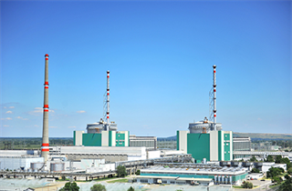 Nuclear power plant Kozloduy NPP upgrades to Leonova Diamond